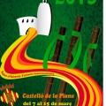Logo del grupo Cruising castellon ciudad!!